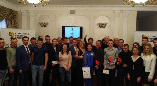 В Запорожье наградили лучших спортсменов по версии проекта «Спортивная гордость Запорожья»