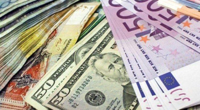 Курс валют на пятницу