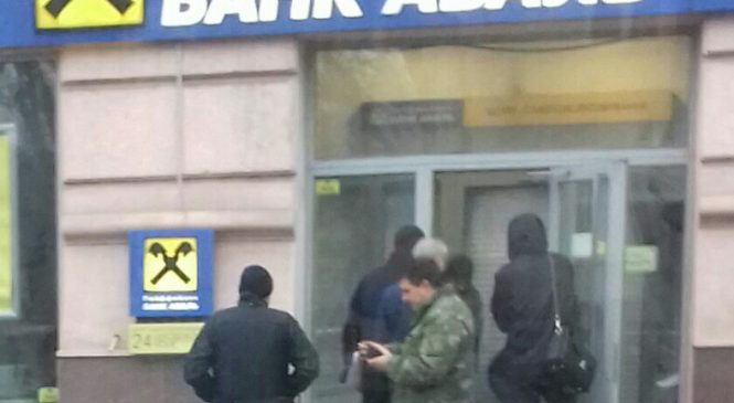 В Запорожье за неделю неизвестные повредили два банкомата