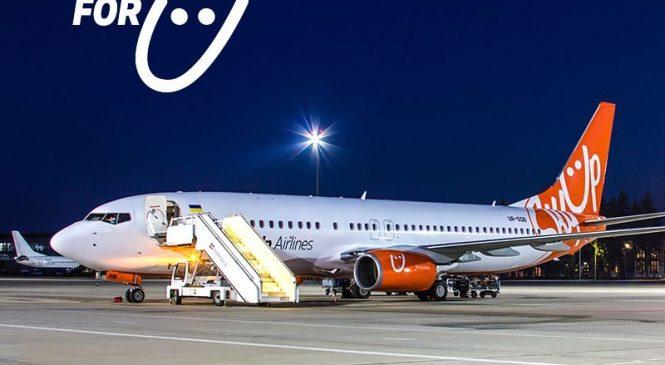Українська авіакомпанія анонсувала відкриття п'яти нових рейсів із Харкова та Запоріжжя: які країни