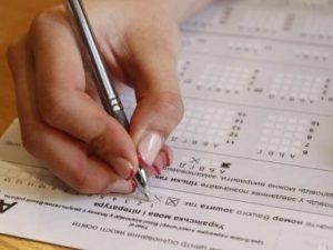 ВНО 2019: более 6 тысяч запорожских абитуриентов проверили свои знания на пробном тренинге (Фото)