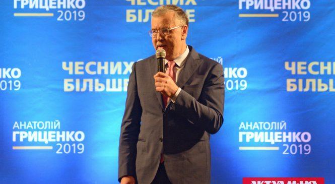 Контрактная армия, импичмент для самого себя, «молчание» Вакарчука и «пальцы в дверь», — о чём Анатолий Гриценко пообщался с запорожцами