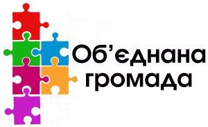 В Запорожской области появится новая ОТГ