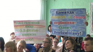 Незважаючи на протести Запорізька облрада сьогодні розглядає питання звільнення директора будинку дітей «Сонечко»