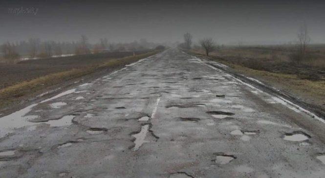 На дороги державного значення у Запорізькій області виділять майже мільярд: куди витратять кошти