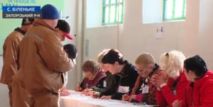 Заключенные в исправительной колонии Запорожской области проголосовали на выборах (Видео)