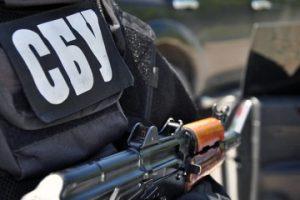 В Запорожье СБУ накрыла банду вымогателей, которую возглавлял бывший разведчик Нацгвардии (Фото)