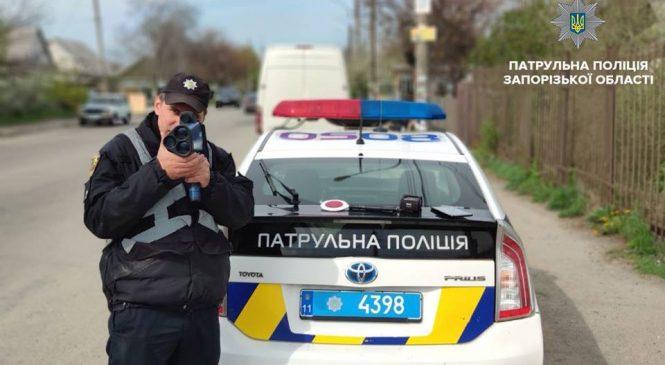 В Запорожье на Сикорского установили дорожные знаки, полиция «ловит» нарушителей с помощью лазерного прибора (Фото)