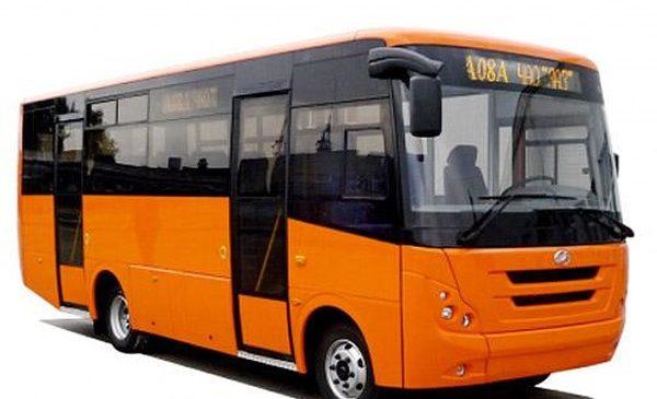Запорожцы просят запустить автобус в аэропорт