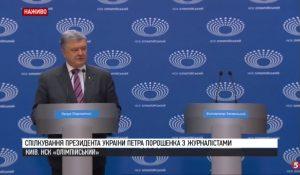 На НСК «Олімпійський» розпочалися дебати — поки що без Володимира Зеленського (онлайн)