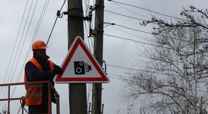 В Запорожье хотят решить проблему с ДТП на Сикорского с помощью системы видеофиксации