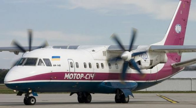 Запорожская авиакомпания возглавила рейтинг пунктуальности украинских авиакомпаний (Инфографика)