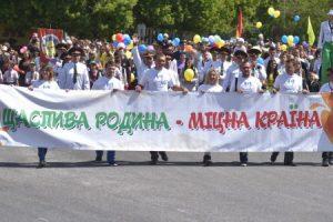У Запоріжжі відбудеться масштабний «Фестиваль сім'ї»: програма заходу
