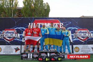 В Мелитополе прошел парный чемпионат Европы по силовому экстриму: Главные награды остались в Украине