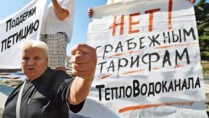 Жители Запорожской области заблокировали зал исполкома, не выпускают мэра и требуют не повышать тарифы на коммунальные услуги  (Фото)