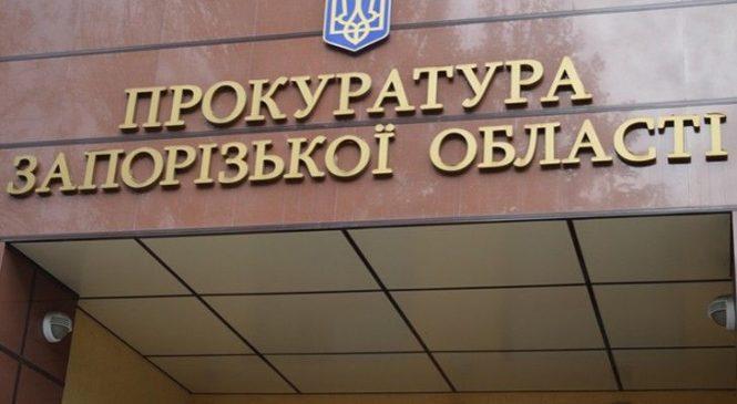 Прокуратура требует наказать виновных в смерти заключенного в Запорожской области