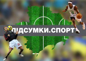 Игроки «Шахтера» прогулялись с болельщиками по Запорожью, украинские биатлонисты стали спортсменами месяца, Запорожские флобролисты примут участие в международном турнире — спортивные итоги среды