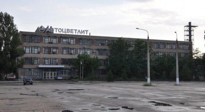 Мелитопольские экстремалы исследовали новый завод
