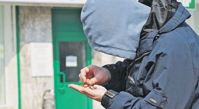 В школах Мелитополя — массовая наркоторговля