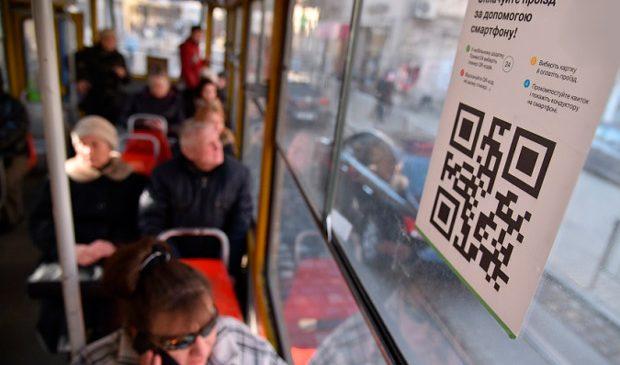 Жители Запорожья уже сами проят городскую власть ввести «электронный билет» в транспорте